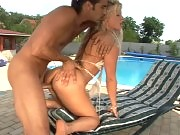 Hot couple is having a magnificent outdoor sex